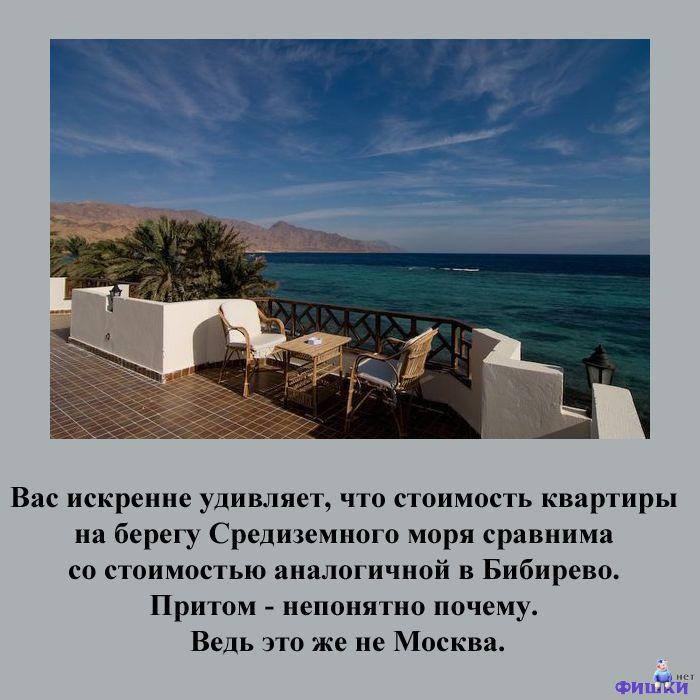 Несколько признаков того, что вы - русский турист (21 фото)