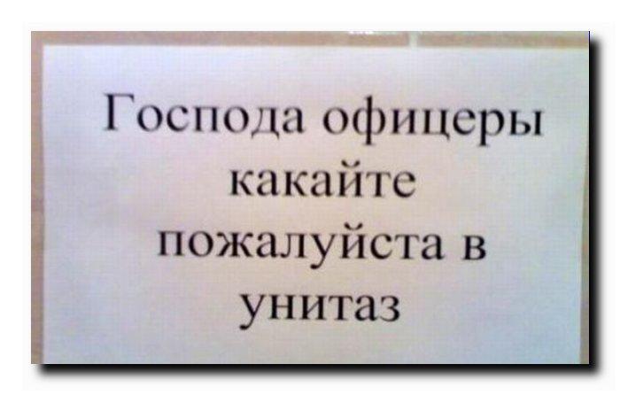 Смешные надписи на аву в контакте про секс