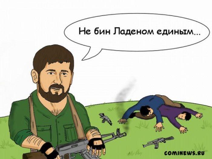 Чеченские приколы в картинках