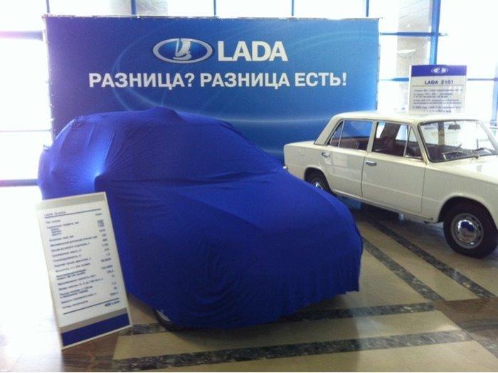 У Путина незаLADилось с новой Lada Granta (29 фото + 3 видео)