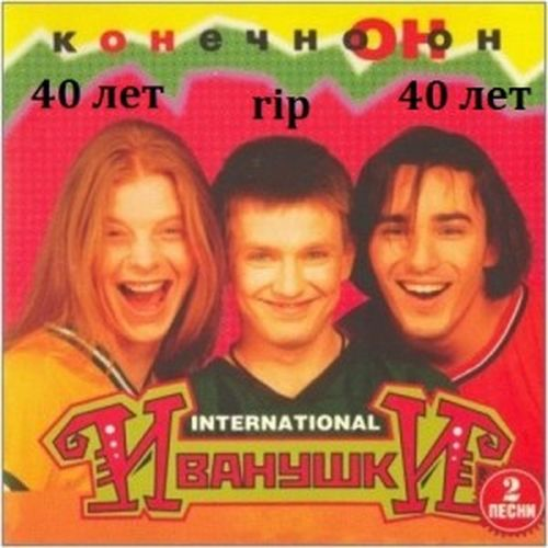 http://ru.fishki.net/picsw/052011/20/post/molodoy/16001.jpg