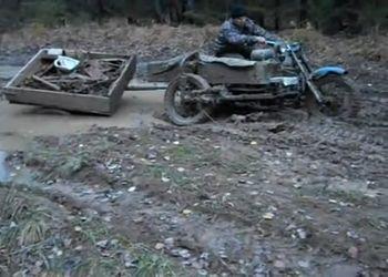 Мотоцикл с приводом на 3 колеса