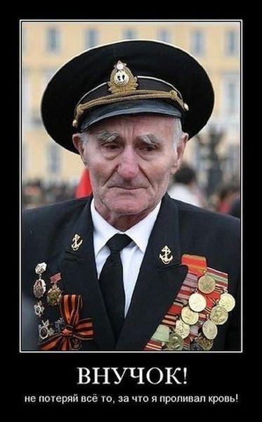 Ветерану устроили овацию в метро (5 фото)