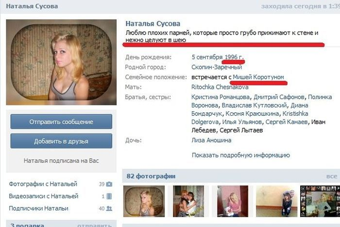 Порно видео онлайн Русское + Мама
