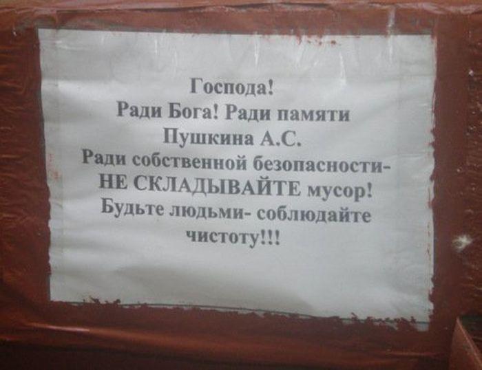 Секс с соседями россия фото 262-162