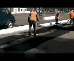 Ремонт дороги в Брянске
