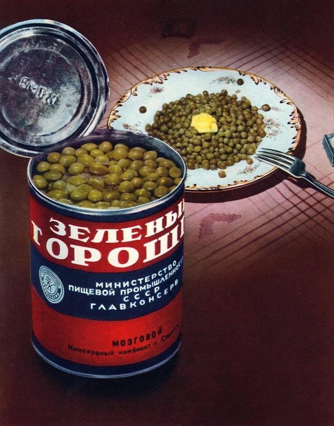Фудстилизм в СССР (32 фото)