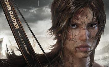 Tomb Raider перенесли на 2013 год