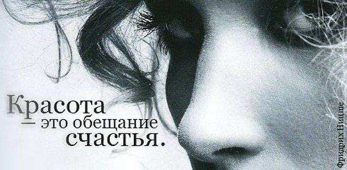 http://ru.fishki.net/picsw/052012/14/post/viskazivaniya/viskazivaniya-0009.jpg
