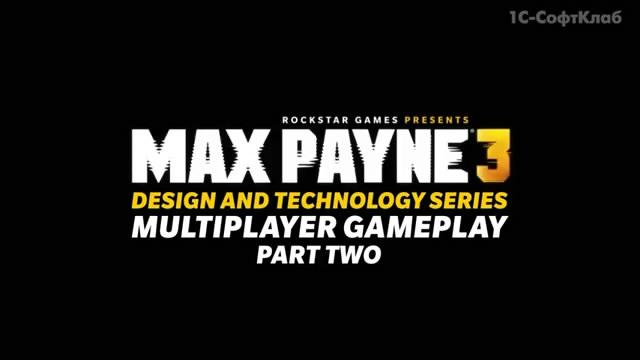 Max Payne 3: два трейлера с русскими субтитрами (2 видео)