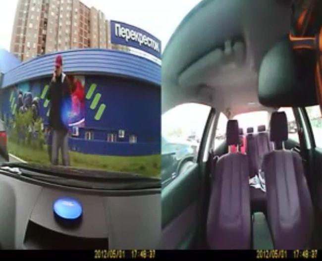 Ограбление машины средь бела дня (видео)