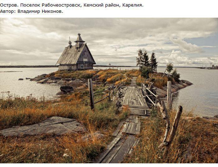 Русский север (34 фото)