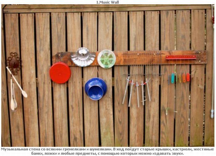 Идеи летних развлечений на любой вкус , для любого возраста и местоположения (29 фото)