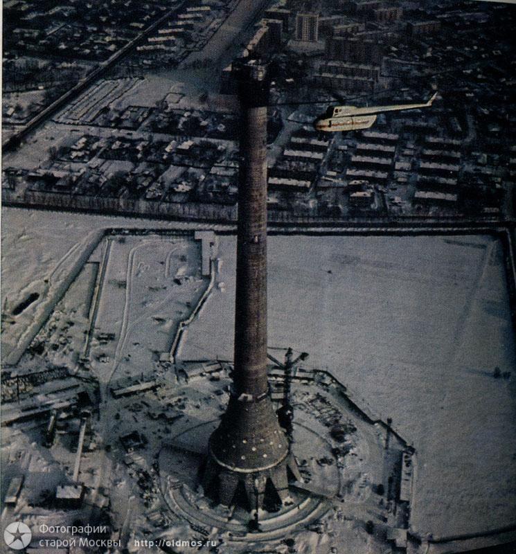 останкино, башня,стройка