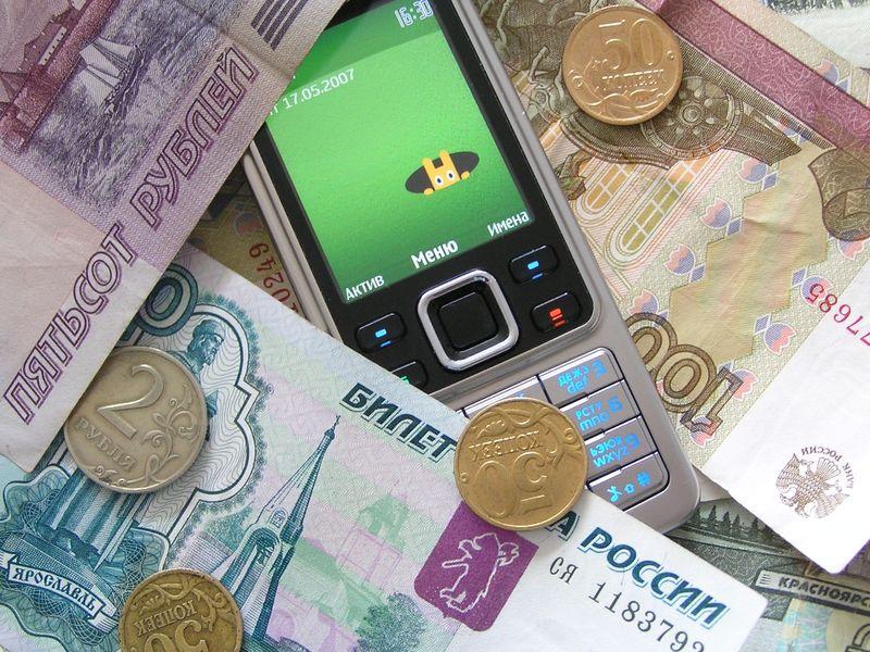 Мегафон списал деньги с банковских карт 25 тысяч абонентов по о