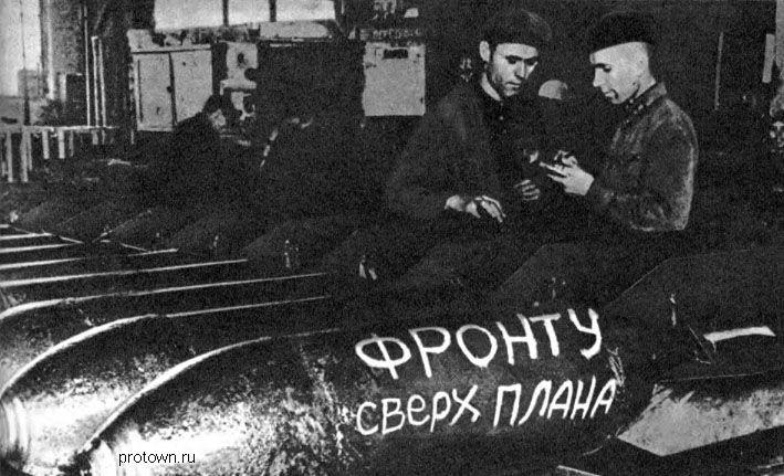 Кровь и железо: как ковалась победа СССР в войне (26 фото)
