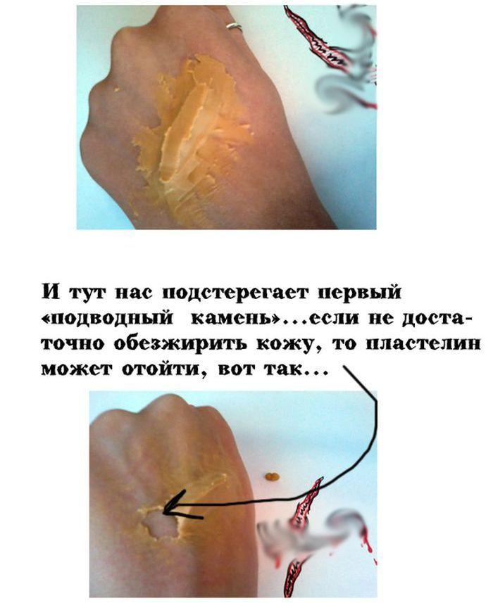 Как сделать себе царапину на руке