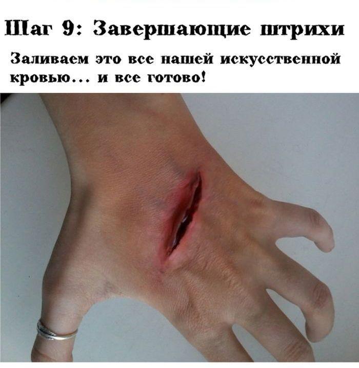 порез, рука, тело, друзья, знакомые