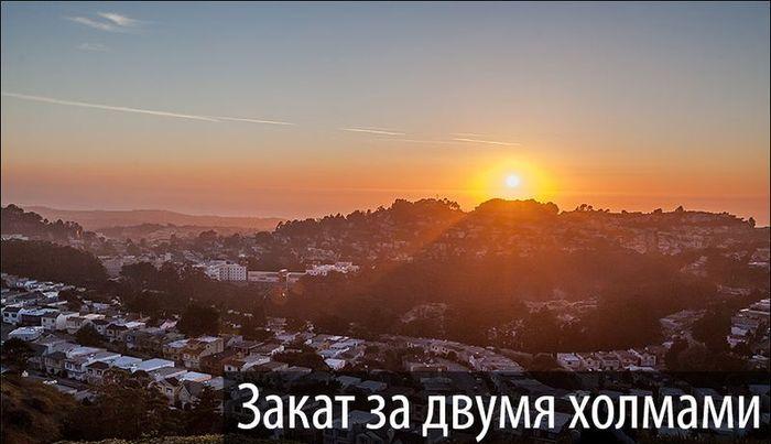 красота, холмы, город, закат