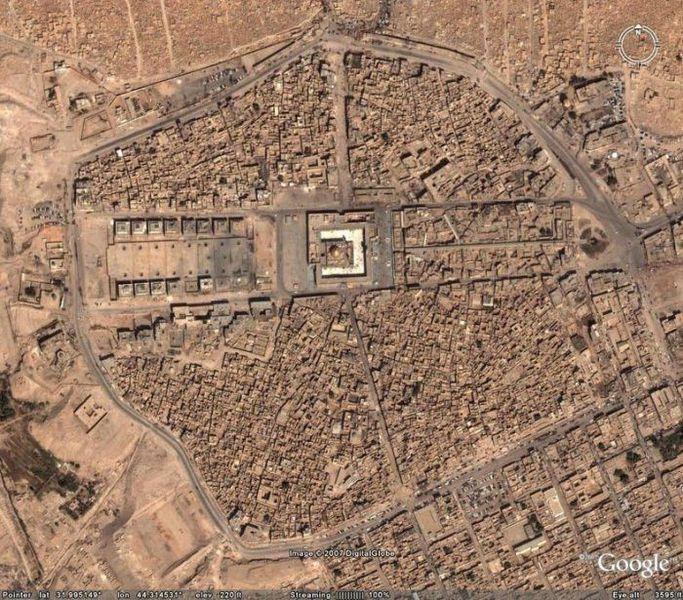 кладбище, ирак, захоронение