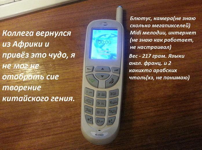 телефон, мобила, интересно,
