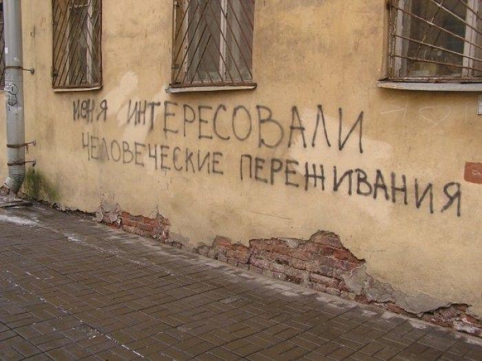 Надписи на демотиватор
