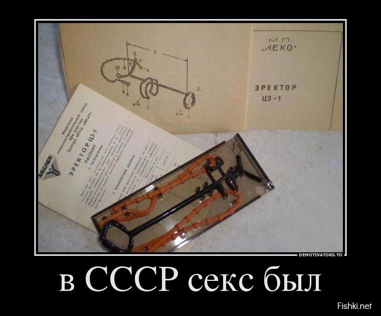 ландшафтном картинки про работу советские демотиваторы разжевала