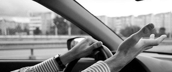 авто, раздражители, рейтинг