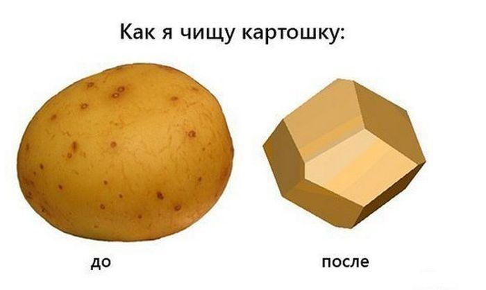 Улетное фото жизненно, картинка с надписью, картошка, прикол