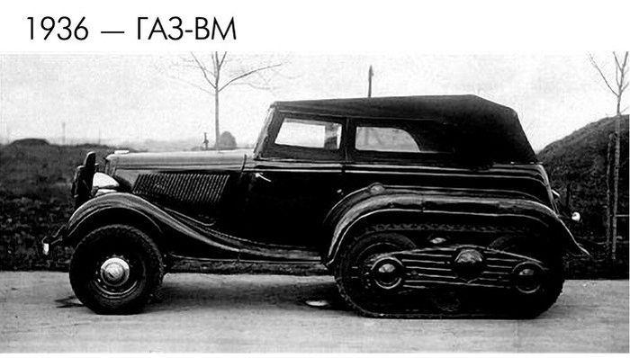 авто, газ, концепт, прототипы,