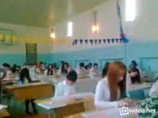 ЕГЭ в Дагестане