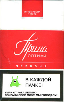 http://de.fishki.net/picsw/062007/08/pachka/pachka_111.jpg