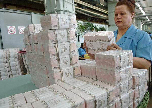 Как в Росии пичатают деньги ...