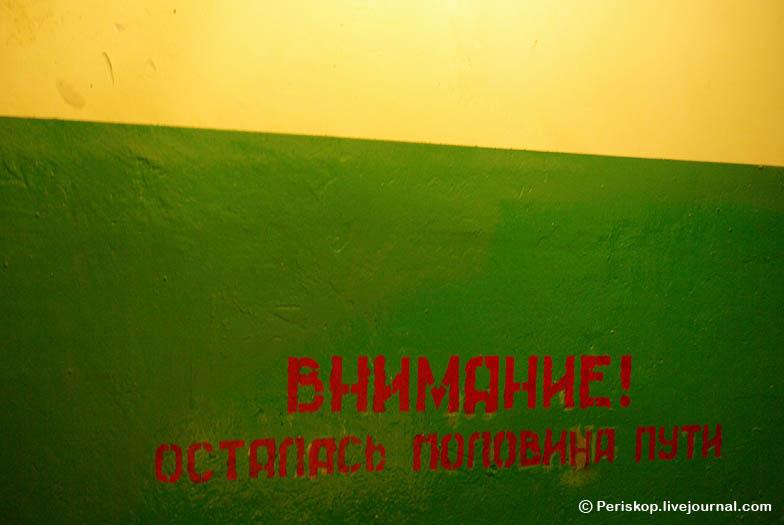 http://de.fishki.net/picsw/062008/17/zbunker/zbunker_12.jpg