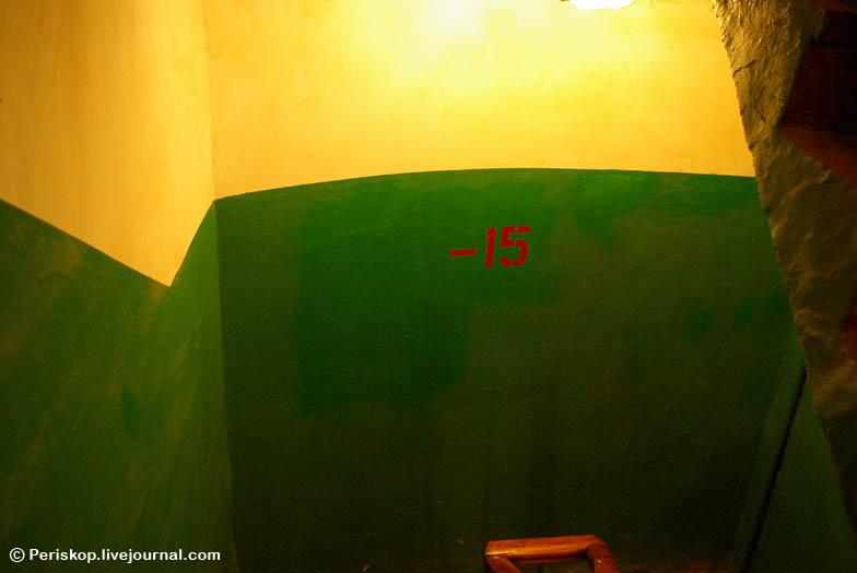 http://de.fishki.net/picsw/062008/17/zbunker/zbunker_13.jpg