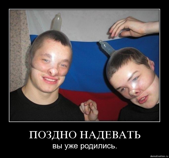 РЕЛАКСАЦИЯ))))) - Страница 2 049