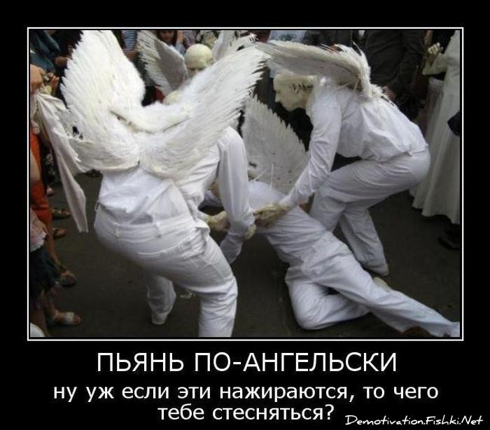 Прикольные картинки про ангела хранителя