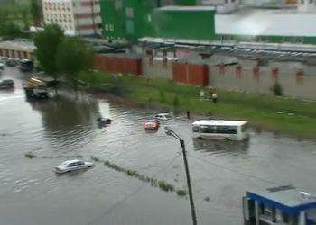 Городское наводнение