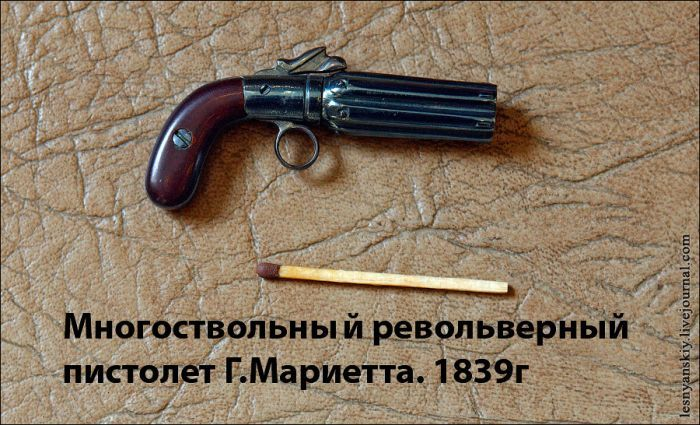 Нанооружие (19 фото)