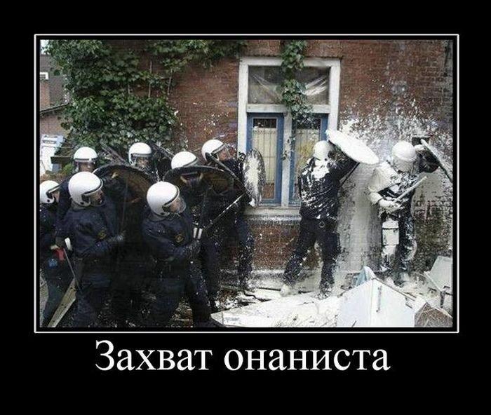 Демотиваторы, часть 138. (58 фото)
