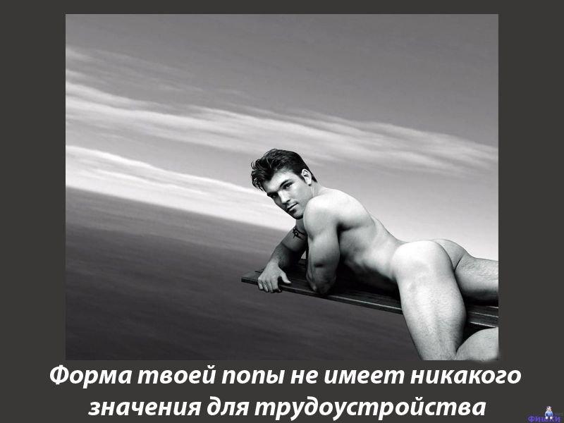 Мужчиной быть легче, потому что... (21 фото)