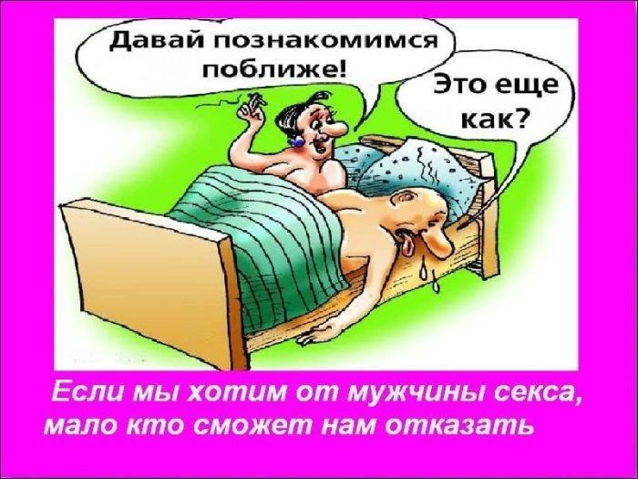 Женщиной быть легче, потому что... (22 фото)