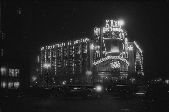 Москва советская (181 фото)