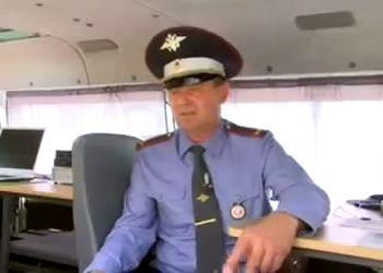Инспектор-инспектор ДПС-ДПС