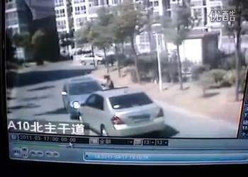 Бычка на дороге по-китайски