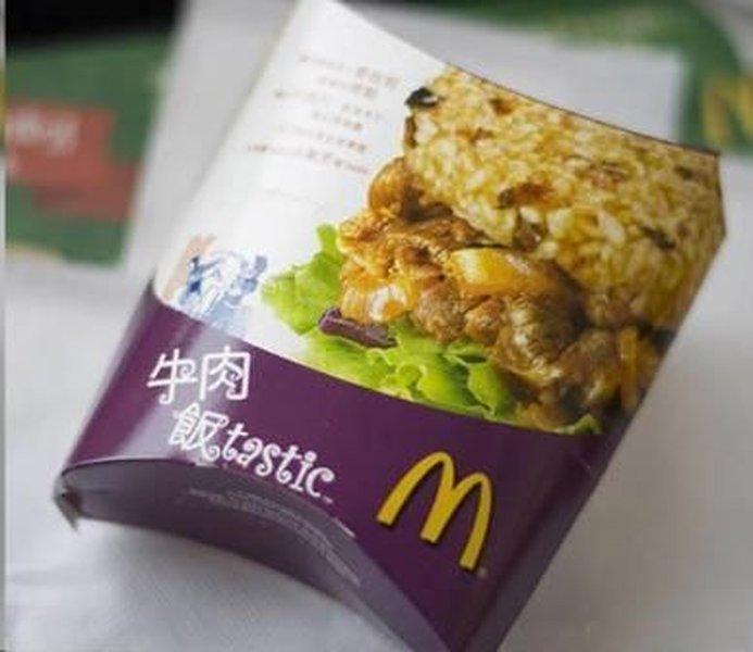 10 продуктов McDonalds, о которых мало кто слышал (10 фото)