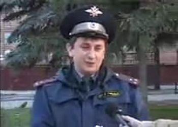 Инспектор оговорился?:)