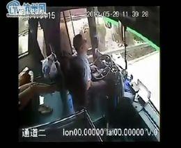 Гибель водителя автобуса