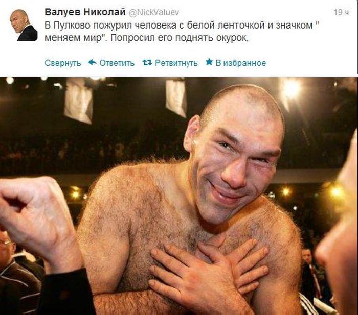 Валуев убирает окурки (2 фото)