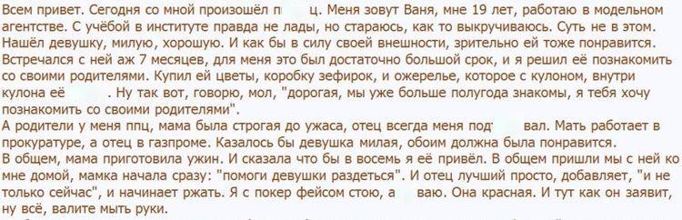 По-царски! (2 фото)